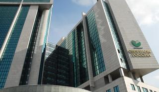 Старт продаж облигаций федерального займа 26 апреля 2017 года